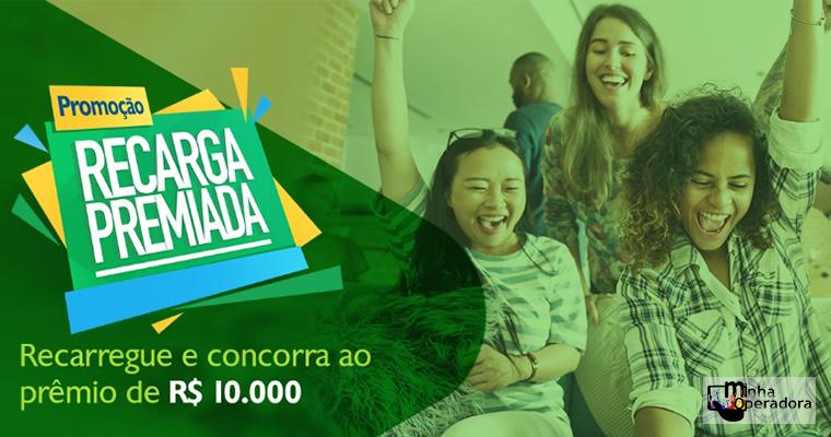 Algar Telecom irá sortear prêmio de R$ 10 mil