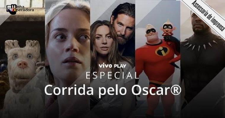 Vivo Play retransmite ao vivo cerimônia do Oscar filmada pela TNT