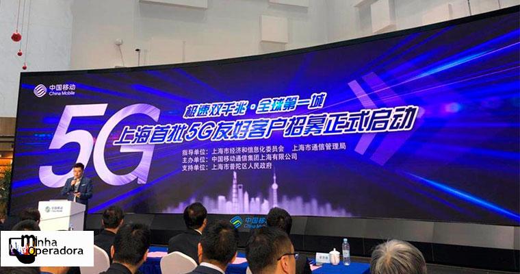 Shopping na China é o primeiro com conexão 5G