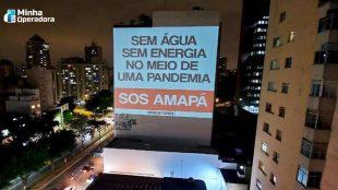 Moradores do Amapá podem utilizar rede de qualquer operadora
