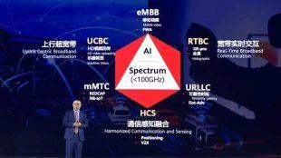 Huawei já fala no desenvolvimento da tecnologia 5.5G