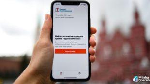 aplicativo navalny removido pela google e apple