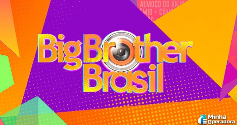 Globoplay é lançado em Portugal